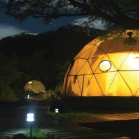 Contours Travel Eco Camp Patagonia